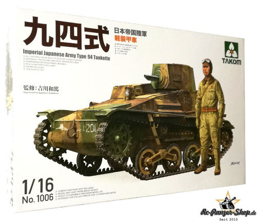 Imperial Japanese Army Type 94 Tankette Tank Modelling Kit, scale 1:16, Takom